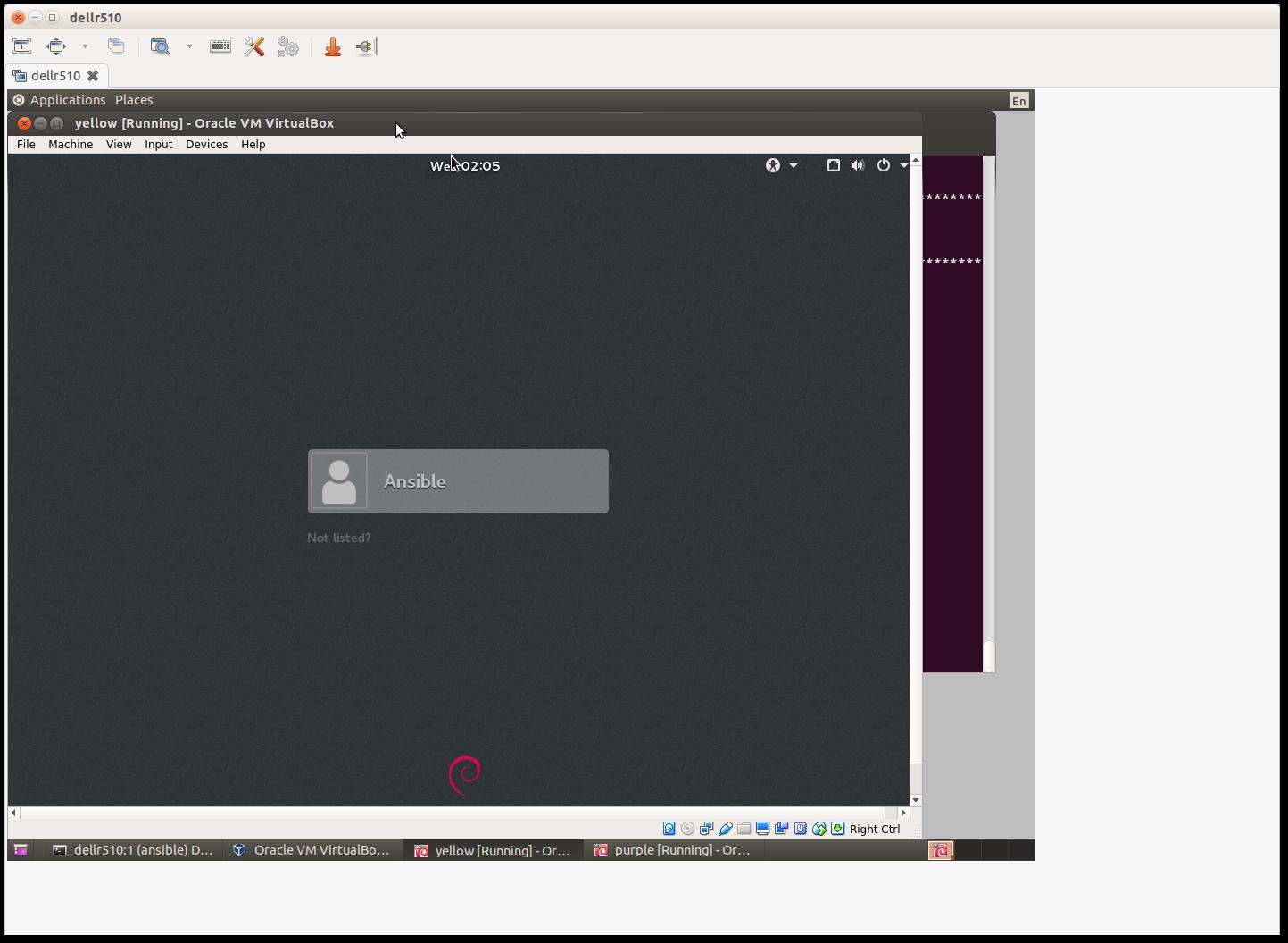 Login screen for yellow VM 4 Developing